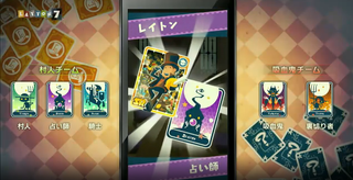 Illustration for article titled Professor Layton And Fantasy Life Are Getting Sequels On... Mobile