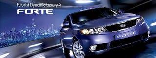 Illustration for article titled 2009 Kia Forte: The Car Of The Futurist?