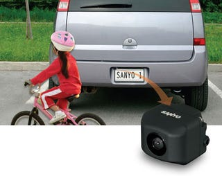 Illustration for article titled Sanyo Backup Camera Has New Tricks