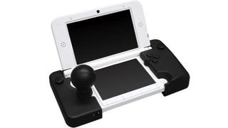 Illustration for article titled Just What the 3DS Needs: A Large Joystick