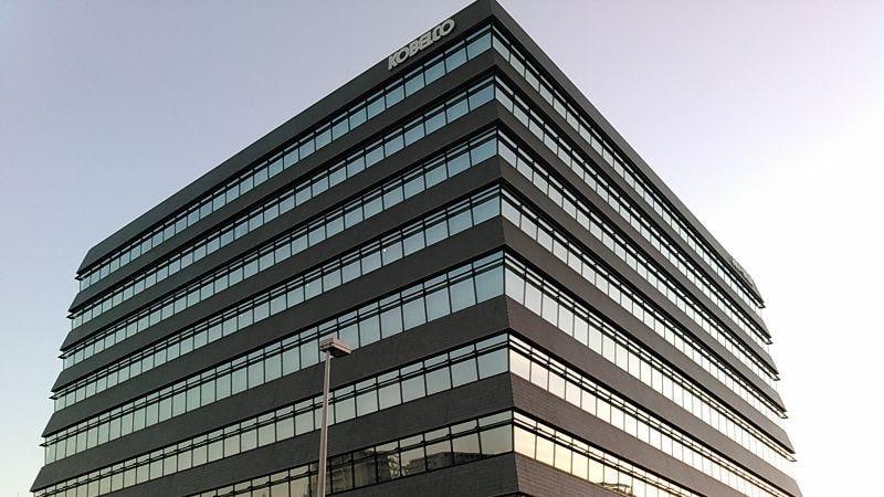 Kobe Steel HQ. Photo: Wikimedia Commons