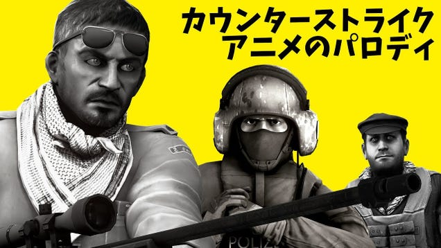 If Counter-Strike Had An Anime Opening It Might Look Something Like This