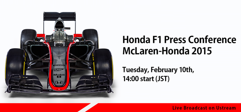 Illustration for article titled McLaren-Honda Press Conference: Watch it Here Live!