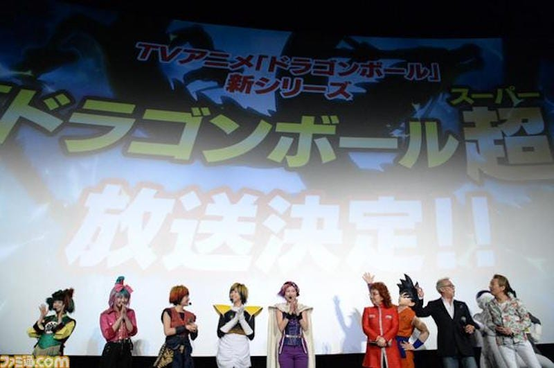 Illustration for article titled Dragon Ball Is Getting Its First New TV Anime in 18 Years