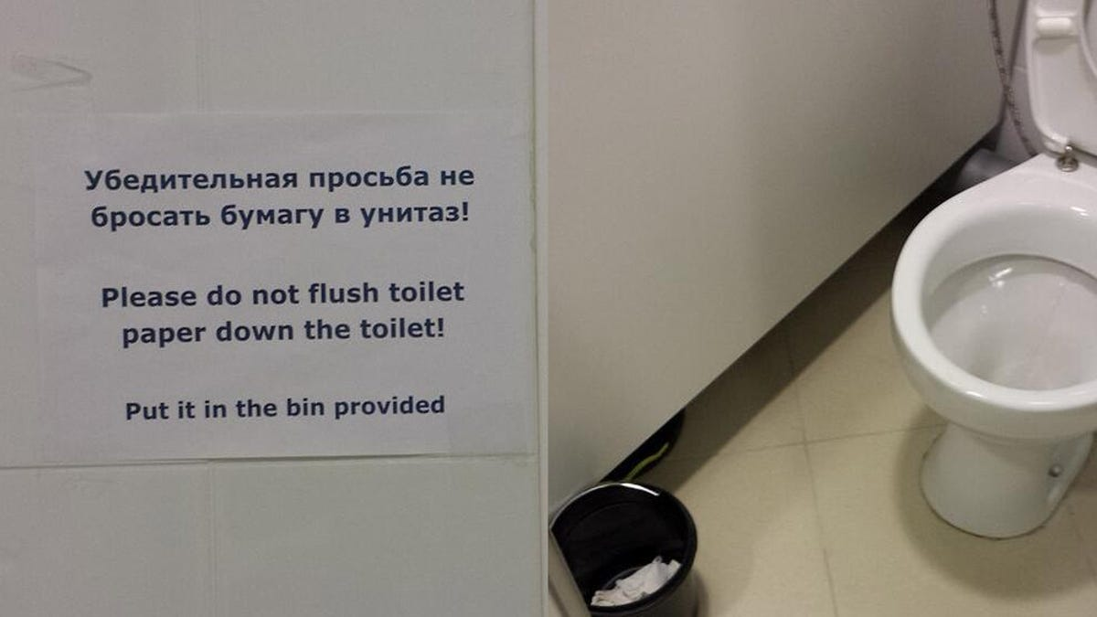 Staying In Sochi Is A Hilarious