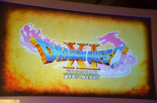Illustration for article titled Dragon Quest XI Announced for PS4, 3DS and Nintendo NX [Update]