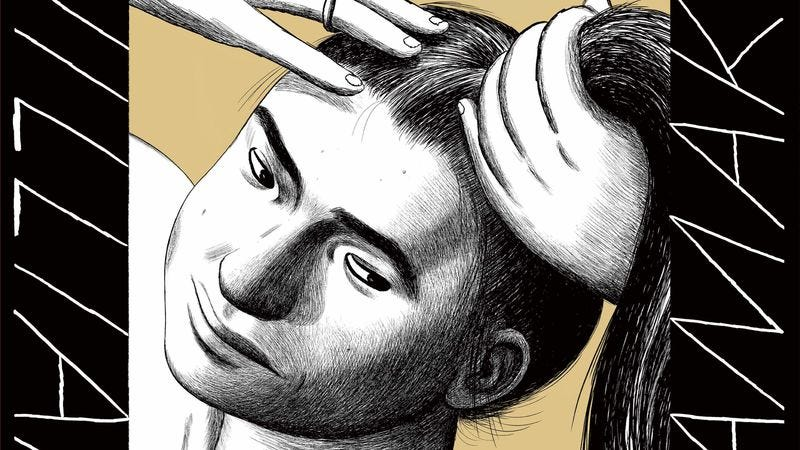 Illustration for article titled Jillian Tamaki creates the ultimate high in this NSFW Boundless exclusive