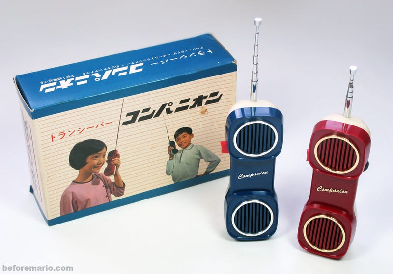 This Humble Children S Walkie Talkie Set Is The Point Where Company Past As A Toymaker And It Future An Electronic Gaming House Meet