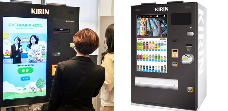 Illustration for article titled Japanese Vending Machines Now Taking Selfies