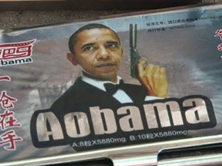 Illustration for article titled Obama as Bond becomes posterboy...