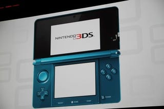 Illustration for article titled 3DS Traces Its Roots to GameCube