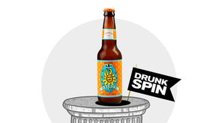 Illustration for article titled Bell's Oberon Is America's Most Overrated Beer