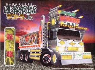Illustration for article titled Question of the Day: What's on Your Dekotora?