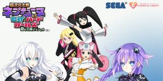 Illustration for article titled Hyperdimension War Neptunia VS Sega Hard Girls Detail Emerge