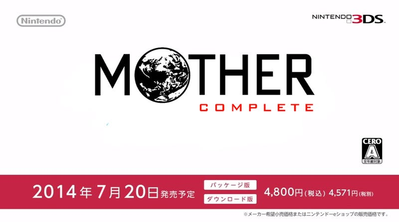 Illustration for article titled Nintendo Announces Mother Complete for 3DS (in Japan)