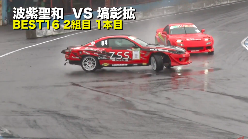 Illustration for article titled No One Has Ever Yelled as Much as These Japanese Drifting Announcers