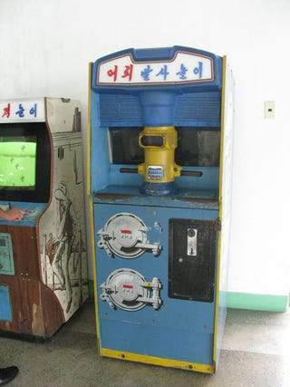 Illustration for article titled North Korean Arcades Are Incredibly Sad