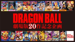 Illustration for article titled A new Dragon Ball Movie is in the works