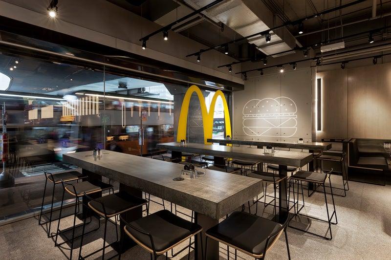 jjk5xtmx9yugbwokof34 - The Future Of McDonalds Opened In Hong Kong