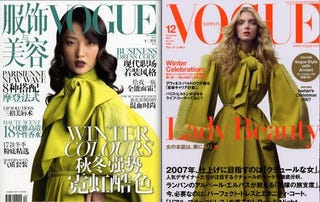 Illustration for article titled Great Vogue Editions Think Alike: China Battles Japan Over Coat