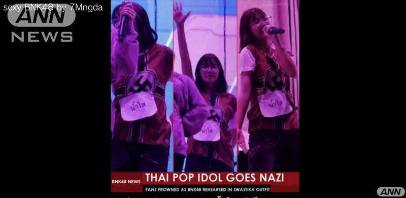 Illustration for article titled Thai Pop Group Sorry For The Nazi Swastika Shirt