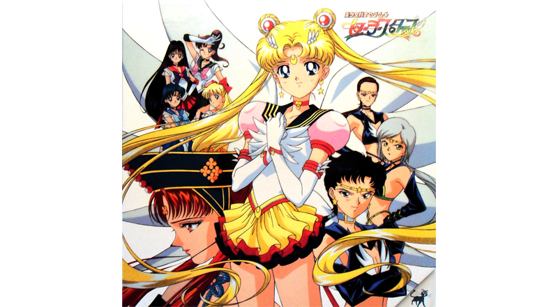 Illustration for article titled A Filler-Reduced Viewing Guide to Sailor Moon's Final Season