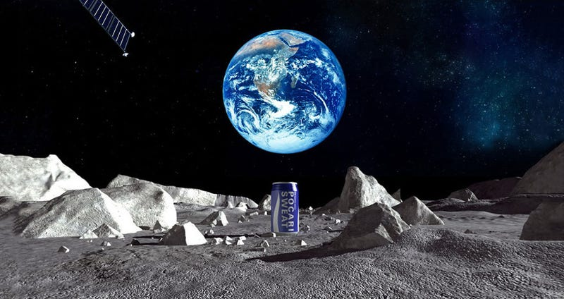 Illustration for article titled Japanese Drink Company Plans To Put The First Advertisment On The Moon