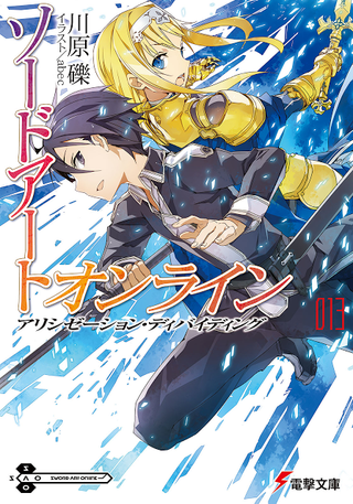 Illustration for article titled Sword Art Online Book 7 Pdf Download