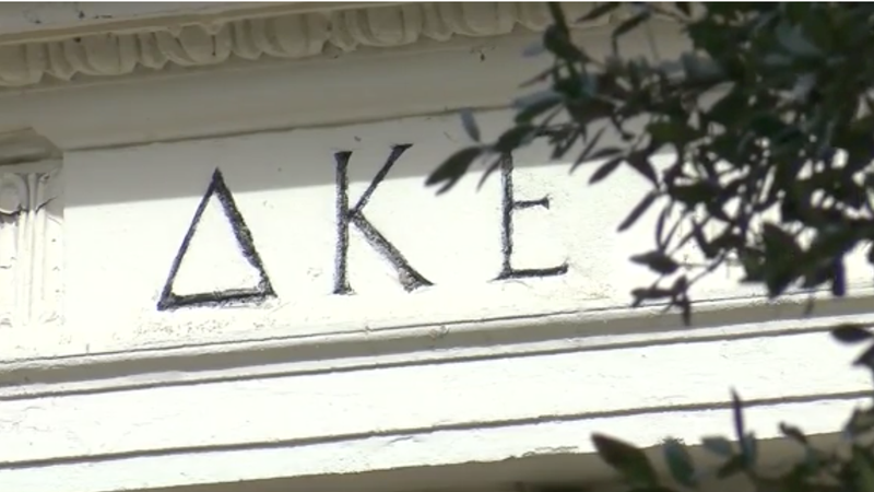 LSU Fraternity Members Arrested on Criminal Hazing Charges