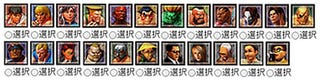 Illustration for article titled Street Fighter IV Line Up Leaked? Update: No!
