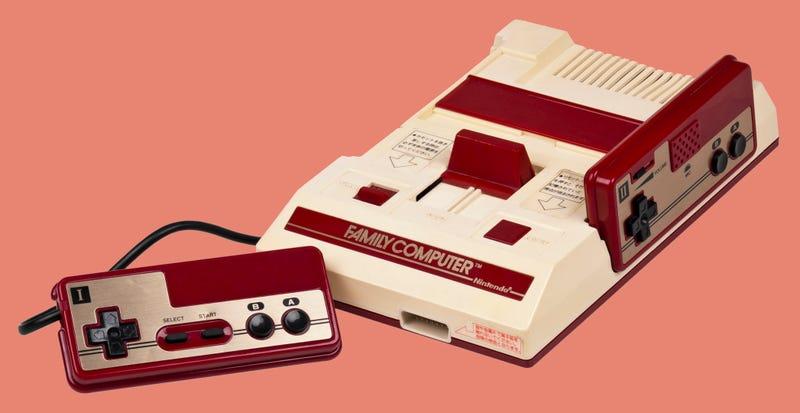 Imagen: Evan Amos / Vanamo Online Game Museum