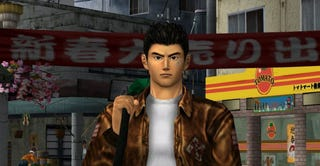 Illustration for article titled Finalmente, Shenmue regresa después de 14 años