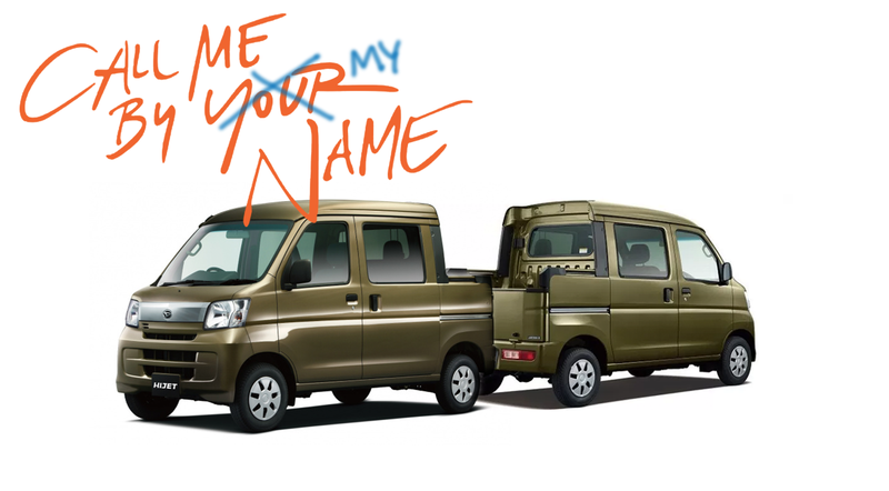 Illustration for article titled I Didn't Realize These Kind of Vehicles Have a Specific Name