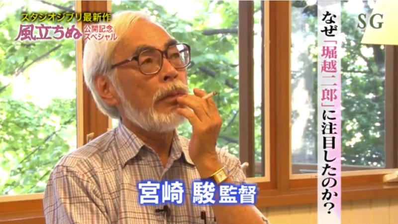 Illustration for article titled Anti-Smoking Lobby Goes After Studio Ghibli's New Film
