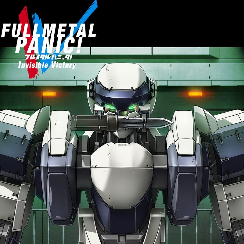Illustration for article titled Enjoy the newest promo of Full Metal Panic! Invisible Victory anime