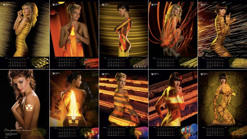 Illustration for article titled An Iron and Steel Mill Company Decided to Make a Calendar Filled with Naked Girls and Melted Metal