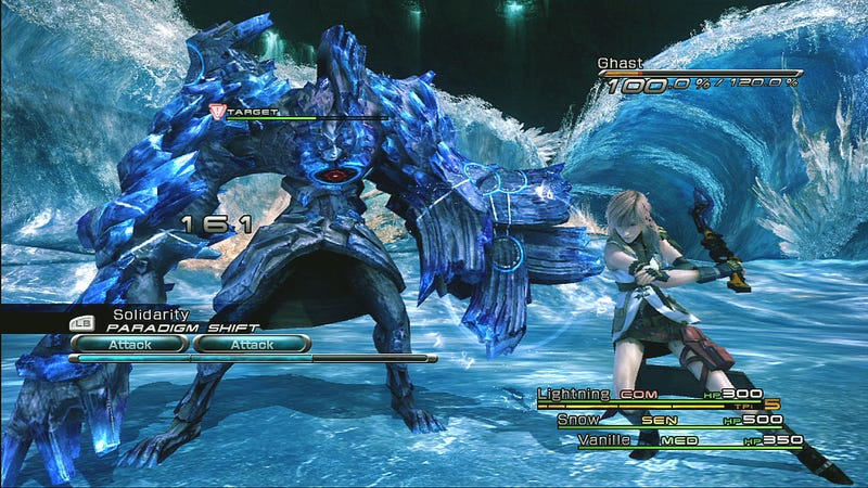 Illustration for article titled Final Fantasy XIII - Xbox 360 Screens
