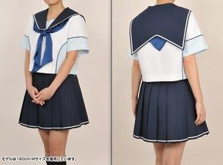 Illustration for article titled Dress Up Like Love Plus Schoolgirls