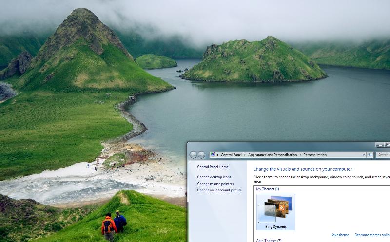 click bing desktop wallpaper - photo #17