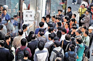 Illustration for article titled Beijing Apple Store Triples Security to Fight Scalpers
