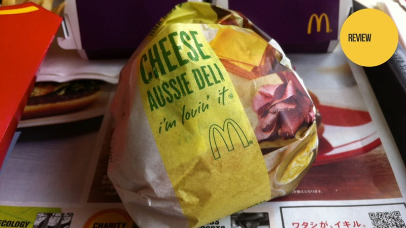 Illustration for article titled Aussie Deli Sandwich From McDonald's Japan: The Snacktaku Review