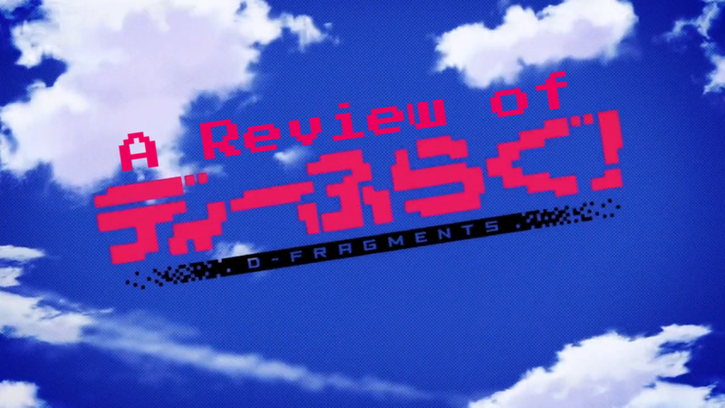 Illustration for article titled Grex's D-Frag! Review