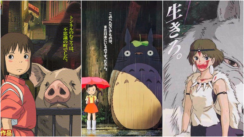 Studio Ghibli's Connection With Mother Designer Shigesato Itoi