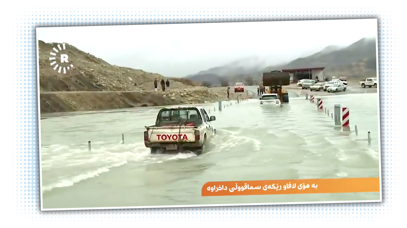 Illustration for article titled Kurdistani News Report Turns Into Unplanned Toyota Ad, Embarrassment for Range Rover
