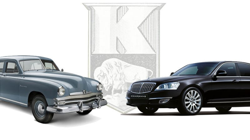 Illustration for article titled The Kaiser Name Is Coming Back After 63 Years, But Now From South Korea