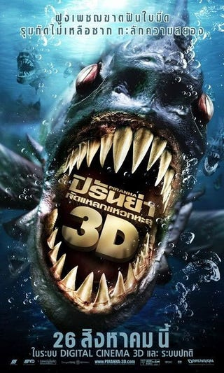 Illustration for article titled Piranha 3D Poster Gallery