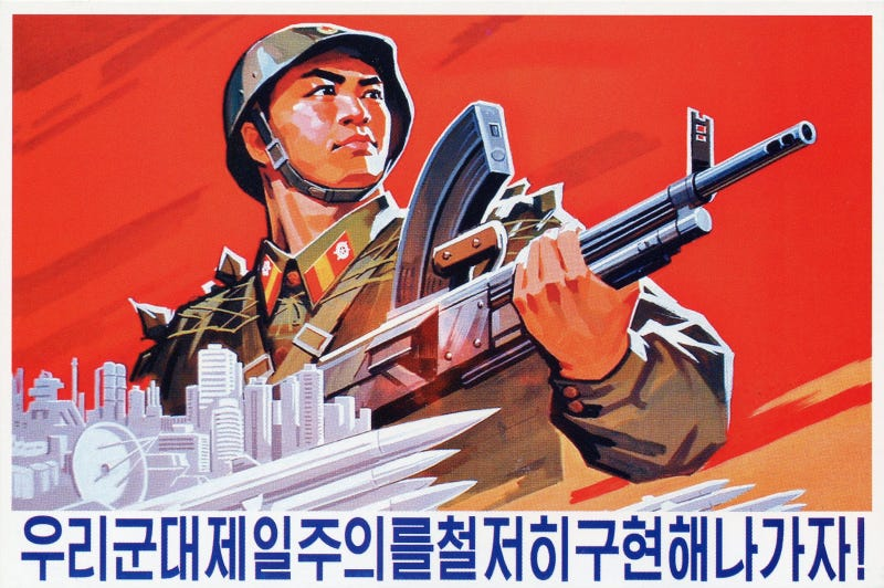 Illustration for article titled If There's A Nuclear Arms Race In Asia, Don't Blame North Korea
