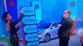 The Price Is Right model Manuela Arbelaez makes winning a car too easy for one lucky contestant. YouTube screenshot