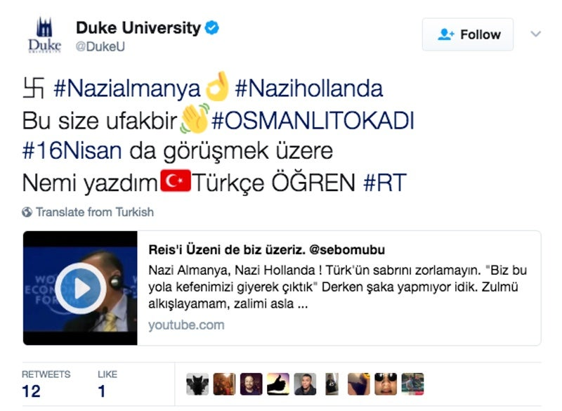 Twitter Hackers Post Turkish Flag, Target Netherlands in 'Nazi' Spat