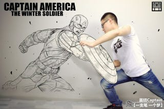 Illustration for article titled Chinese Artist Throws Himself Into Comics and Cartoons. Literally.
